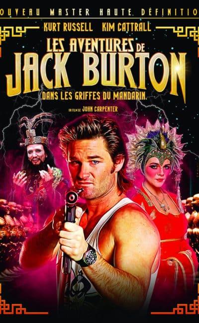 Les aventures de Jack Burton dans les griffes du Mandarin : la critique du film