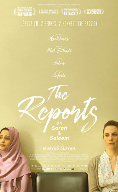 The Reports on Sarah and Saleem : la critique du film