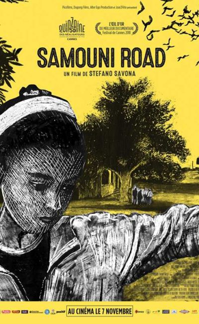 Samouni Road affiche
