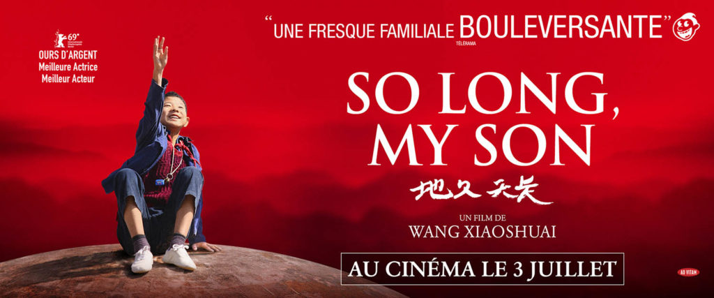 Affiche format scope de So long my son