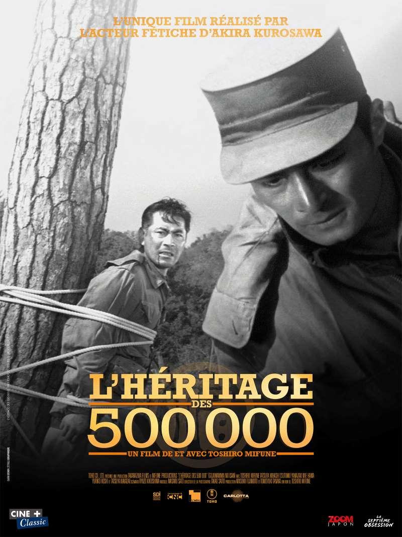 L'héritage des 500 000, affiche 2019