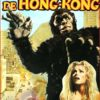 Le colosse de Hong Kong, affiche