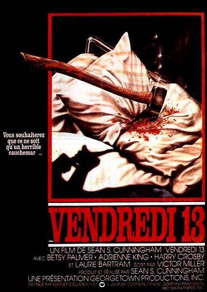 Vendredi 13 affiche française du premier volet
