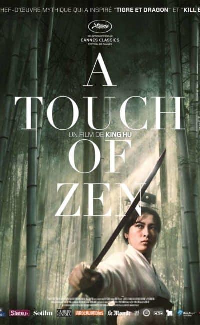 A Touch of Zen, l'affiche de la reprise 2015