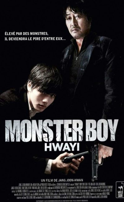 Monster Boy, Hwayi, la jaquette DVD