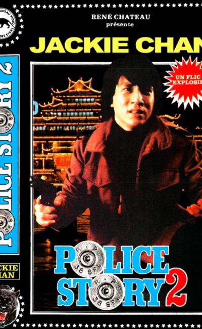 Police Story 2, la jaquette VHS